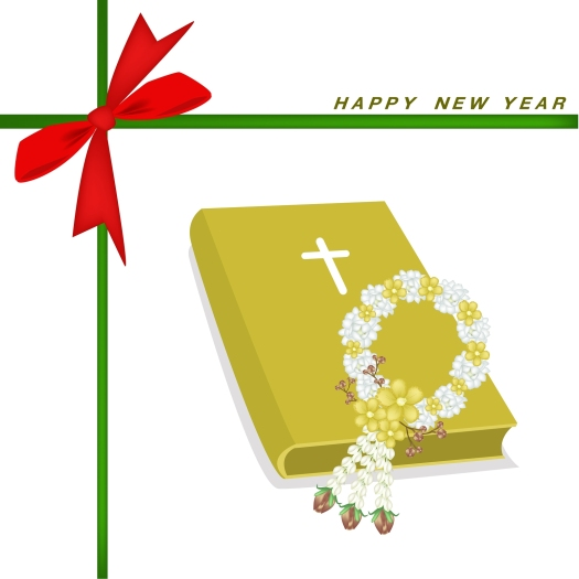 bigstock-New-Year-Gift-Card-with-Bible--51499828